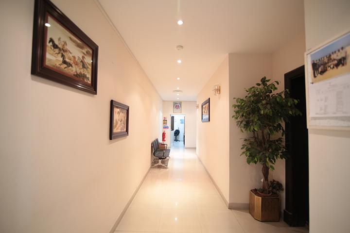IFM Office
